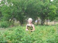 Екатерина Канева, 19 ноября 1985, Молодечно, id77591611