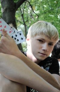 Александр Косов, 5 июня , Ставрополь, id80972979