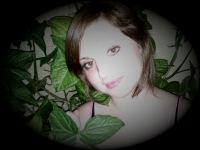 Алена Ковалёва, Усть-Донецкий, id101755491