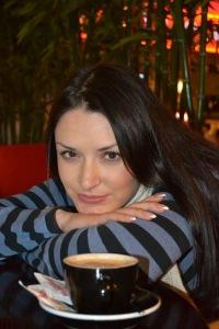 Анастасия Онофрей, 24 апреля 1995, Луганск, id122729394