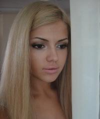Мария Иванецкая, 5 июня 1991, Тюмень, id143052313