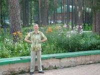 Ринат Мусалов, 28 мая 1966, Нижний Тагил, id155136694