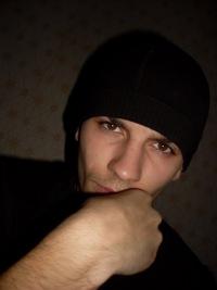 Alexandr Yashenko, 6 августа 1997, Красноярск, id156156670