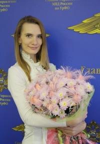Светлана Новик, 21 сентября 1996, Екатеринбург, id54067829