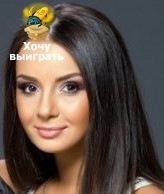 Таня Сафаровва, 1 марта , Санкт-Петербург, id58345467