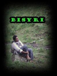Abyan Biyan, 31 июля , Староконстантинов, id85749415