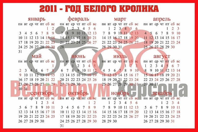 http://cs9741.vkontakte.ru/u85767772/115759252/y_321bd118.jpg