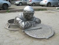 Ржавый Великолепный, 6 октября , Москва, id113961296