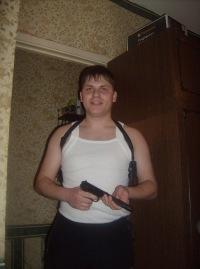 Денис Высокоумов
