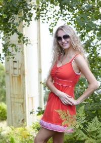 Алёна Борисова, 1 октября , Димитровград, id115882844