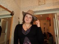 Алина Сагидуллина, 17 июля , Уфа, id116796091