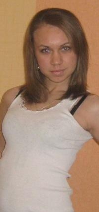 Лилия Сафина, 24 июля , Тольятти, id121336149