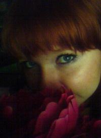 Алина Гайнетдинова, 10 июля 1998, Ржев, id121931875