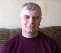Владимир Строганов, 2 февраля 1991, Казань, id25814756