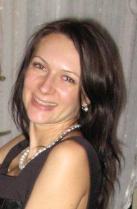 Юлия Компанийченко