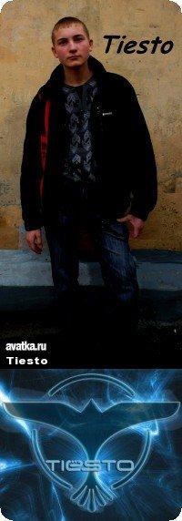 Лёня Пискарёв, 29 ноября 1993, Чебоксары, id54113998
