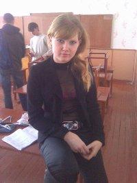 Иннеска Агаподченко, 8 февраля 1993, Антонины, id58364014