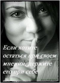 Настена Насена, 8 июня 1996, Гродно, id59201934
