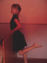 Ilona Oboldina, 11 апреля , Шадринск, id60065623