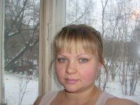 Катюша Нурсубина, 20 декабря 1983, Пермь, id85669448