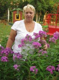 Маргарита Егорова, 25 августа 1991, Усть-Кут, id93017164