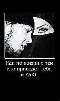 Лейла Мамедова, 8 ноября 1983, Черкесск, id115545110