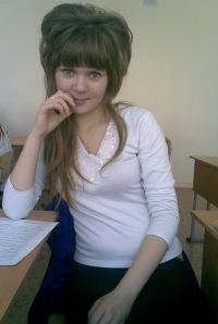 Сара Карабалина, 17 марта , Сергач, id124005428