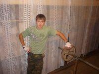 Александр Шалагинов, 6 августа 1992, Гомель, id58336806