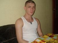 Александр Богданов, 15 декабря 1987, Шахты, id67220762