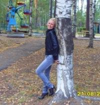 Татьяна Май(козиная), 12 января 1977, Кинешма, id69381890