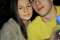 Янка Кириллова, 15 марта , Санкт-Петербург, id116269054