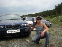Сергей Кузьменко, 2 июля , Таганрог, id127853462
