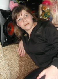 Ольга Гульнева, 19 мая 1986, Канск, id152882134