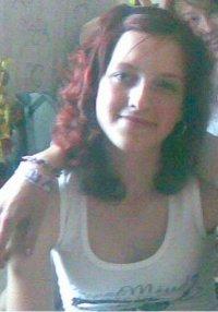 Катетина Кузнецова, 8 ноября 1995, Львов, id72547801