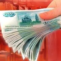Экспресс Деньги, 31 июля 1966, Челябинск, id186051101