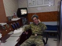 Игорь Фисенко, 9 февраля 1988, Краснодар, id108026360