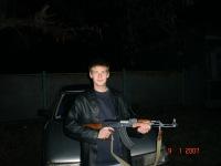 Андрей Гурьев, 10 ноября 1987, Новочеркасск, id122819119