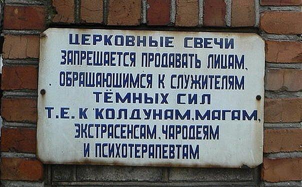 http://cs9745.vkontakte.ru/u1403343/103312125/x_66f8aec2.jpg