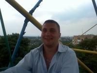Василий Васильев, 27 декабря 1995, Смоленск, id143033183