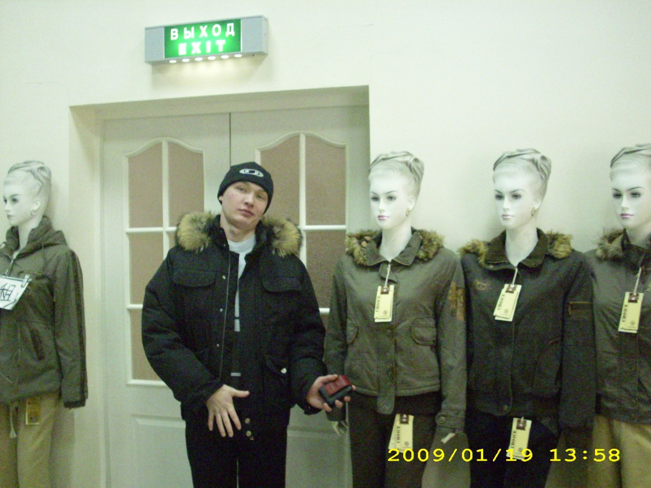 Дмитрий Бойко, Екатеринбург - фото №16