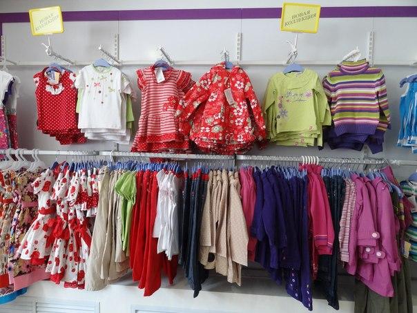Плей Тудей Магазин Детской Одежды