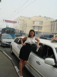 Вика Бародич, 22 августа , Подольск, id49831458