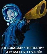 Garik Цветков, 1 июля , Казань, id57935673