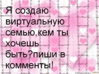 Настя Вдовиченко, 17 марта , Кривой Рог, id64250870