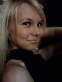 Юлия Диденко, 11 февраля , Киев, id74674458
