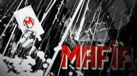 Мафия - салонная командная психологическая пошаговая ролевая игра с детективным сюжетом, моделирующая борьбу...