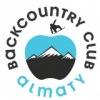 Backcountry Club Almaty
