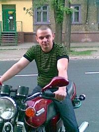 Николай Диряба, 11 октября 1993, Запорожье, id113961301