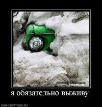 Виолета Амбарян, 7 марта 1987, Слободской, id155586043