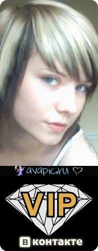 Лиза Сабенина, 3 июня , Новосибирск, id55329903